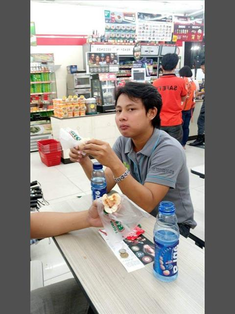 Dating profile for ranz07 from Quezon City, Philippines