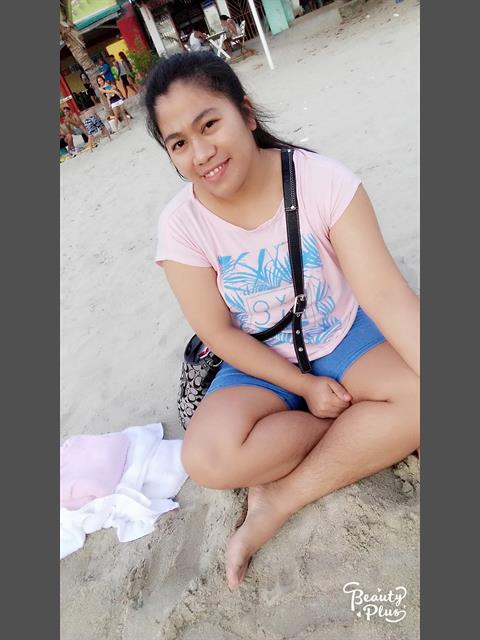 Dating profile for Dreams 9400 from Quezon City, Philippines