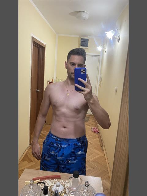Dating profile for Bojan from Cebu City, Philippines