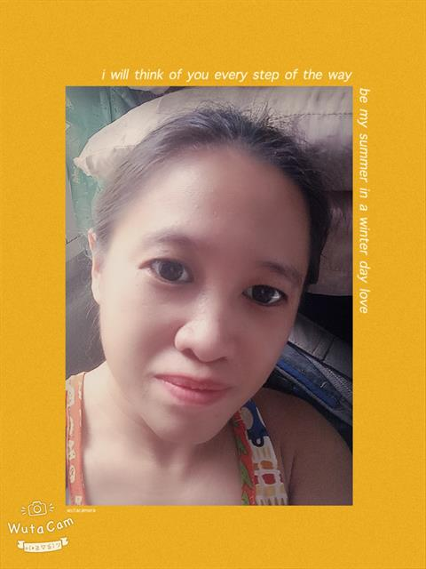 Dating profile for Glesel from Cebu City, Philippines